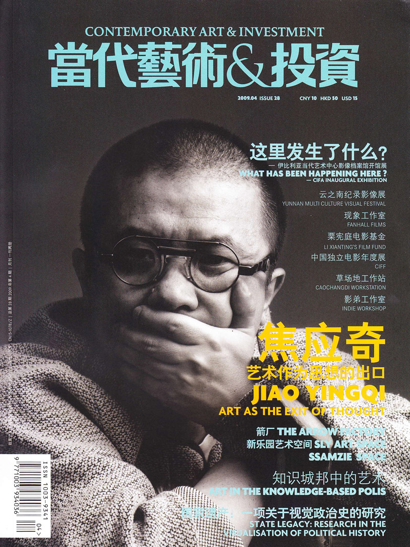 cover of CAI